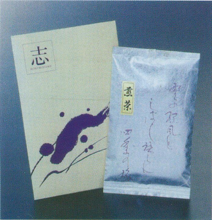 会葬品_煎茶