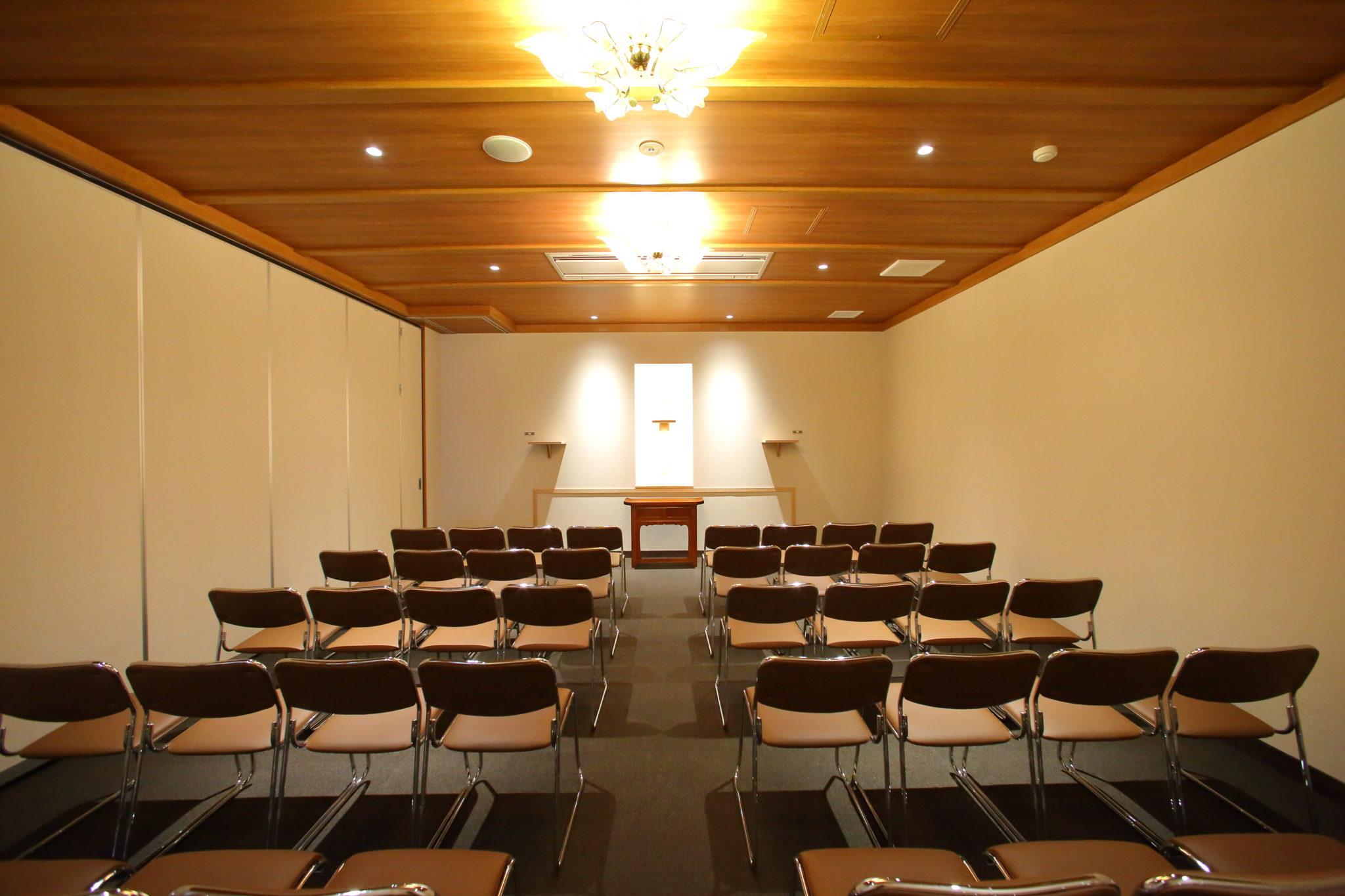 部屋・法要室の実際のイメージ